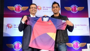 IPL 10 All teams New Jersey & Logo 2017 (Released)