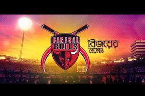 Barisal Bulls Team Squad for BPL T20 2015