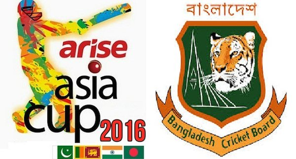 Asia Cup T20 2016