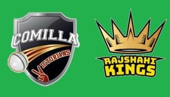 Comilla - Rajshahi