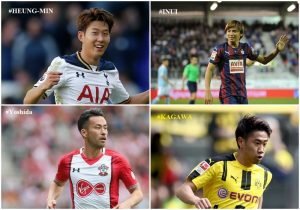 Asian Footballers in European Clubs