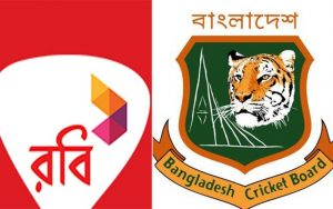 Bangladesh Cricket team lost the Sponsorship ahead of Asia Cup 2018