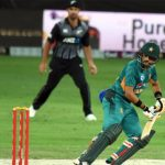 1st ODI Match between Pakistan Vs New Zealand Live stream