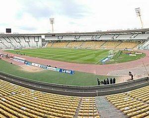 Estadio Olímpico de Córdoba (Copa America)